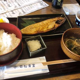 サバの文化干し定食(菊松食堂)