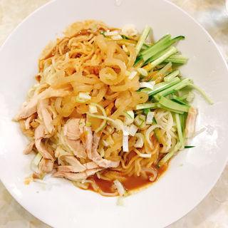 棒棒鶏冷麺(水新菜館 (ミズシンサイカン))