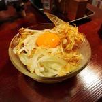 オニスラ(黄身ぽん酢)