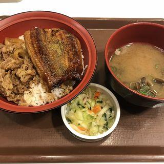うな牛しじみ汁おしんこセット(すき家 三田店 )