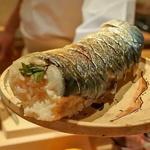 鯖寿司(寿司の吉乃)