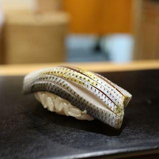 小鰭(鮨 はしもと )