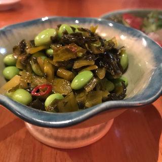 高菜と枝豆のあえもの(餃子坊 豚八戒)