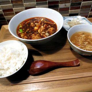 麻婆豆腐ランチ(六徳 恒河沙)