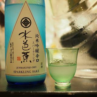 純米吟醸辛口スパークリング 水芭蕉(泳ぎいか・ふぐ・いわし・大阪懐石料理・遊食遊膳 笹庵 (ささあん))