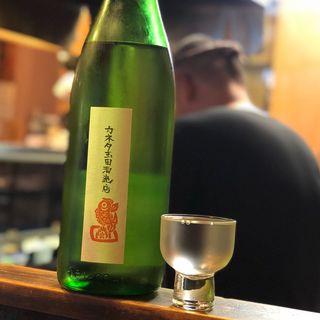 斬 純米吟醸 肴ラベル(焼鳥はなび)
