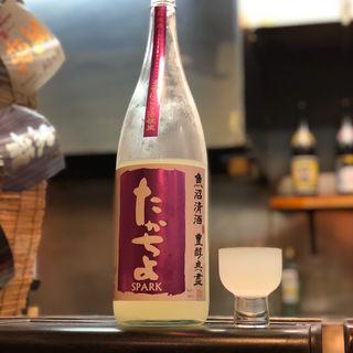 たかちよ SPARK 紫ラベル うすにごり活性無調整生原酒(焼鳥はなび)