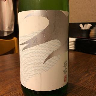 萩乃露 風Kaze 純米吟醸 無濾過生原酒(炭火 串焼きボンちゃん)