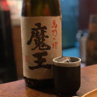 魔王(炭火・串焼きボンちゃん)
