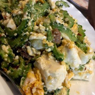 豆腐ゴーヤチャンプル(あいちゃん)