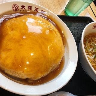 天津飯ラーメンセット(大阪王将 習志野店 )