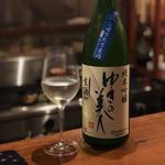日本酒 ゆきの美人 純米吟醸 愛山麹 ひやおろし