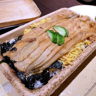 三色穴子ご飯(さ行)