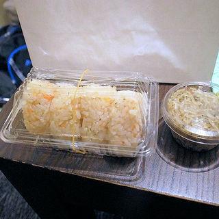 キングサーモンの炊き込みご飯(さ行)
