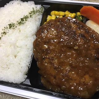和風ハンバーグ弁当(セブンイレブン 札幌南9条西7丁目店)