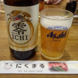 ノンアルコールビール(にくまる )