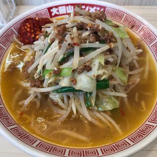 大岡山タンメン ( 野菜増し、3辛 )(大岡山タンメン)