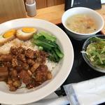 魯肉飯ランチ(桜 手打拉麺)