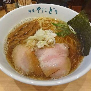 醤油らーめん(麺屋 そにどり)