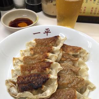 餃子(10個)(一平 本店)