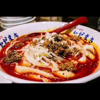 地獄刀削麺(中華タンタンメン )