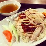 Duo Chicken Rice