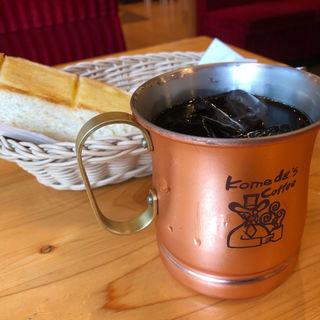 金のアイスコーヒー(モーニングセット)