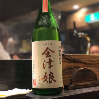 会津娘 一火 芳醇純米酒(焼き鳥 松元 西中洲本店)
