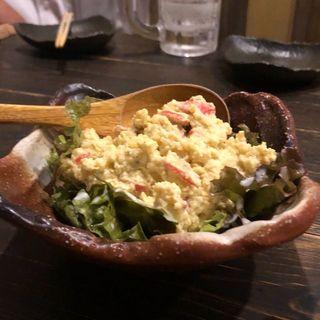 ポテトサラダ(炉端 なべ家 (ろばたなべや))