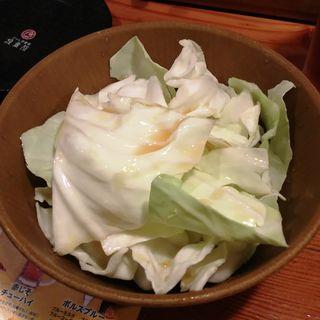 キャベツ盛り(鳥貴族 鶴見東口店)