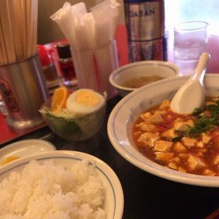 麻婆豆腐定食(ランチ)(金太郎 )
