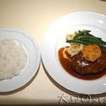 牛・鴨・豚挽肉のハンバーグ(ル・ヴァン ドゥ (LE VIN 2 DEUX))