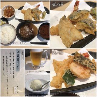 上天丼ランチ(天ひろ (てんひろ))