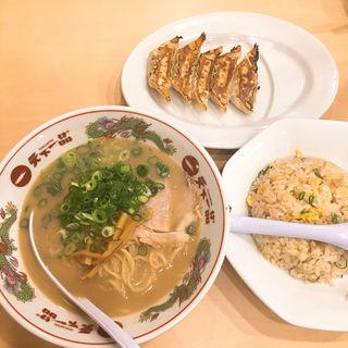 サービス定食(天下一品 蒲田店 (てんかいっぴん))