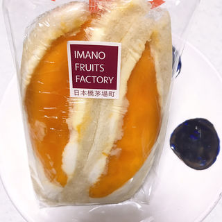 マンゴーサンド(IMANOフルーツファクトリー (今野フルーツ))