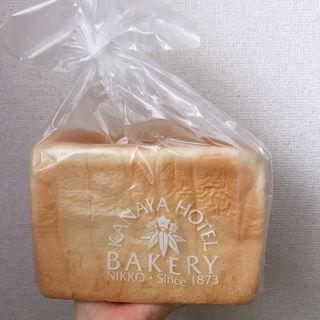 食パン(金谷ホテルベーカリー )