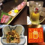 はしご酒セット(旬味旬菜 大和)