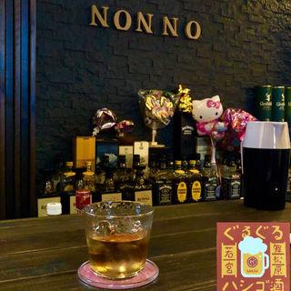 はしご酒(Nonno(ノンノ))