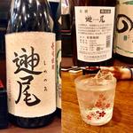 壱岐焼酎 𨕫尾 古酒 限定品