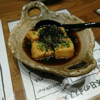 揚げ出し豆腐(せいきん )