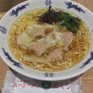 ワンタンメン(スーラーメンまくり)