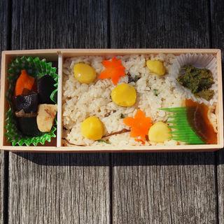山菜栗おこわ(駅弁屋 祭 )