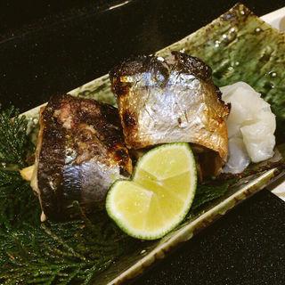 秋刀魚の松茸巻き焼き(東心斎橋 八束 (やつづか))