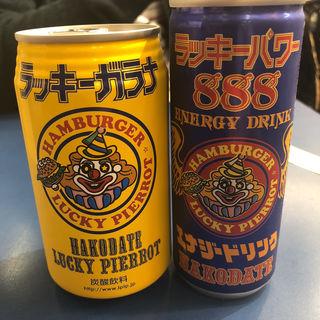 ラッキーガラナとラッキーパワー888(ラッキーピエロ 函館駅前店 (LUCKY PIERROT))