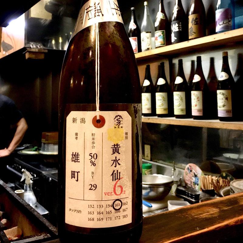 加茂錦 荷札酒 黄水仙 純米大吟醸生酒ver.6 雄町