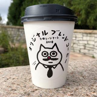 コーヒー(グラニット・カフェ)