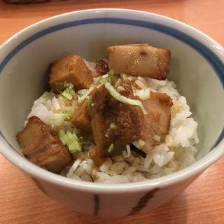 小チャーシュー丼(中華そば 呵呵 (かか))