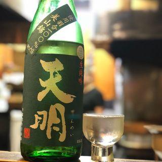 天明 美山錦50生純吟(焼鳥はなび)