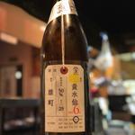 加茂錦 荷札酒 黄水仙 純米大吟醸生酒ver.6 雄町(焼鳥はなび)
