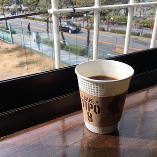 エチオピア モカ(カフェ チーポ・オイト (CAFE TIPO8))